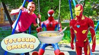 Железный человек и Человек паук учатся готовить в Кафе у Федора - Видео для мальчиков