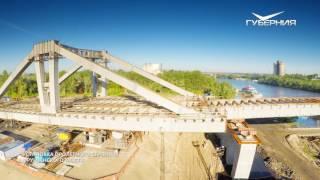 Самара с высоты птичьего полета. Установка пролетного строения Фрунзенского моста (июль 2017)