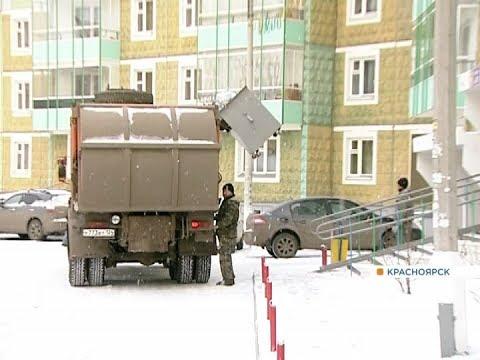 Мусорная реформа в Красноярске: разбираемся, кому положены льготы
