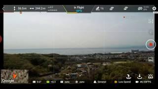 FIMI X8 FPV signal reception test Apr 3