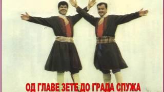 Гуслари М. Миљанић Ђ. Копривица - Од Главе Зете до града Спужа