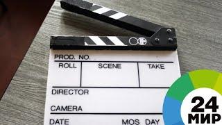 Российский фильм «Мулла» включен в конкурс фестиваля в Ташкенте - МИР 24