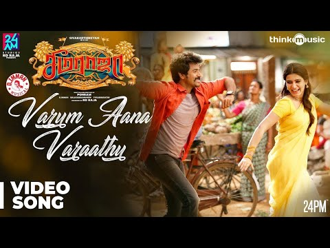 Varum Aana Varaathu Video Song from Seemaraja