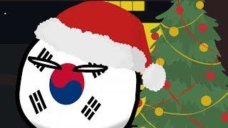 COUNTRYBALLS №27 | Республика Корея и Новый год