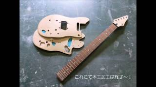 sk8 guitar作ってみた。