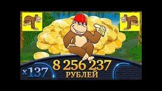 ДеВУШКА VS ИНТЕРНЕТ 😉 КАЗИНО.  Как обыграть слоты , проверка ! Казино Стрим  # 789
