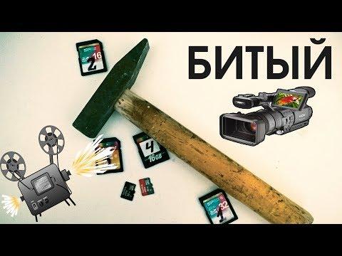Как восстановить поврежденные видео с помощью PotPlayer  MP4,MOV, 3GP, M4V