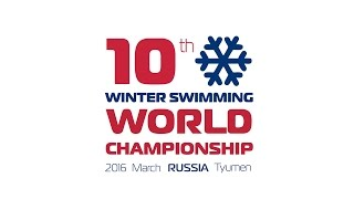 preview picture of video 'Winter Swimming World Championship 2016 (Tyumen) New'