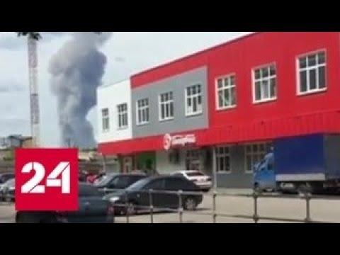 Взрыв на заводе в Дзержинске: подробности ЧП - Россия 24 видео