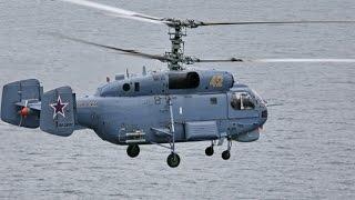 Экипажи противолодочных вертолетов  выполнили бомбометание