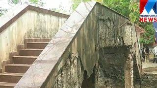 Sarovaram Concrete Bridge In Bad Condition | Manorama News