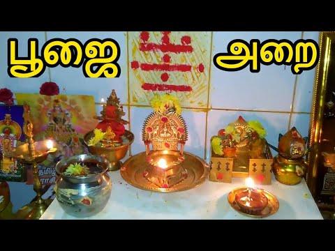 Simple ஆன  Poojai room - பூஜை அறை - Enga Veedu