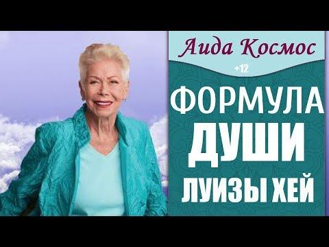 Водолей гороскоп на март 2017 женщина