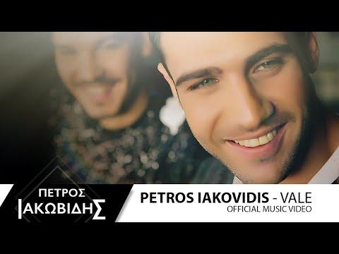 Πέτρος Ιακωβίδης - Βάλε | Petros Iakovidis - Vale - Official Music Video