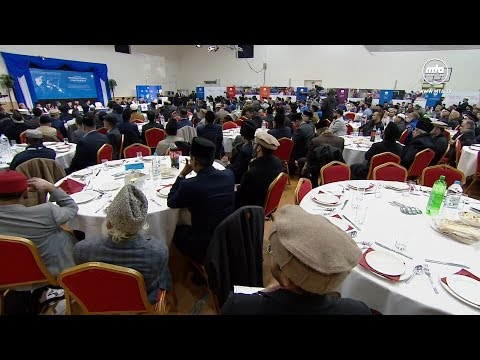Humanity First International Conference 2018