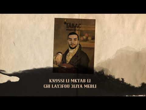 Draganov - Tabac