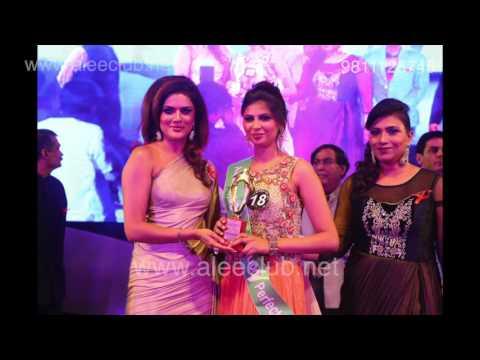 Winner of Alee Club Miss India 2017 (Video 1)