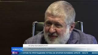 Кандидат на пост президента Украины Зеленский дал большое интервью СМИ