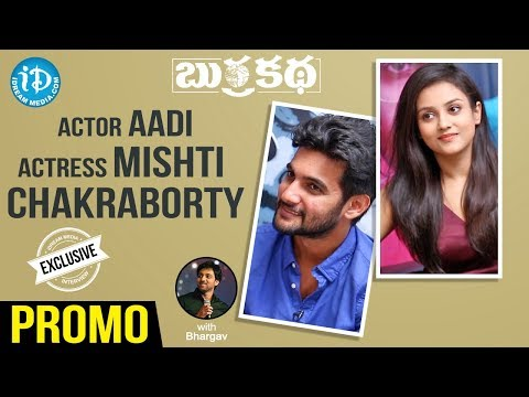 Burrakatha Team Exclusive Interview - Promo | Aadi | Mishti Chakraborty |Talking Movies With iDream