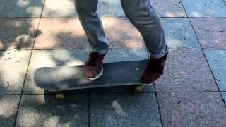 Смотреть онлайн Обучение как сделать на скейте крутой трюк
