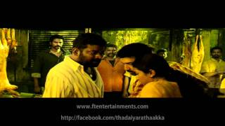 Thadaiyara Thaakka - HD 1080P - Feather Touch Entertainments