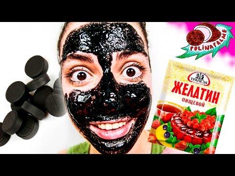 Hadabisei увлажняющая и подтягивающая маска для лица