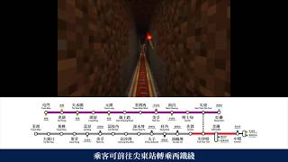 動態路綫圖終於嚟到荃灣綫啦!Dynamic Route Map has finally come to the Tsuen Wan Line!