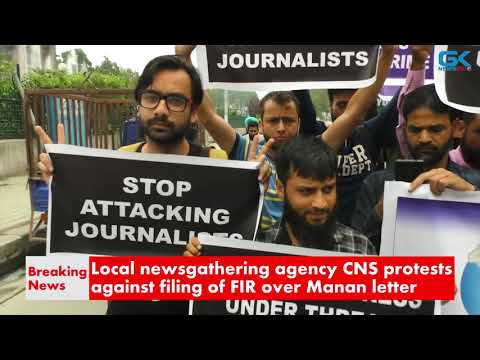 Local newsgathering agency CNS protests against filing of FIR over Manan letter