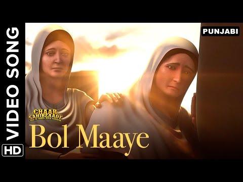Download Bol Maaye Video Song | Chaar Sahibzaade: Rise Of Banda Singh Bahadur HD Mp4 3GP Video and MP3