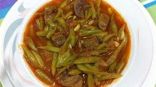 طريقة عمل الفاصوليا الخضراء باللحمه Green Beans Stew