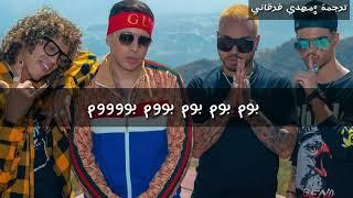 Yenddi, Abraham Mateo Feat. De La Ghetto + Jon Z   Bom  Bom مترجمة (official Translated Video)