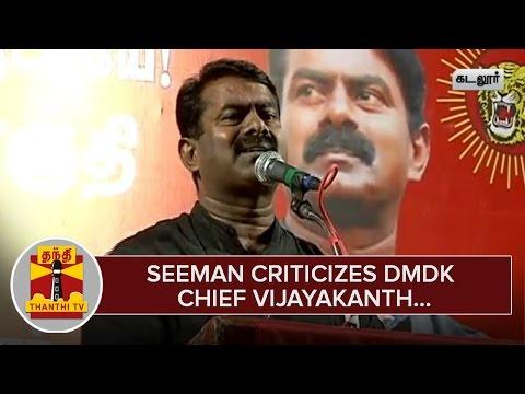 Seeman-criticizes-DMDK-Chief-Vijayakanth--Thanthi-TV