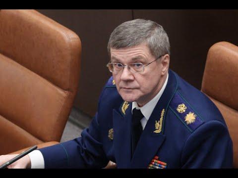 Депутаты просят Генпрокурора проверить губернатора Орлову (видео)