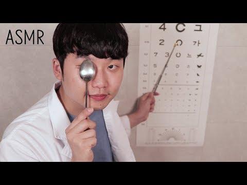 Senzații de carte oftalmolog