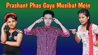 Prashant Phas Gaya Musibat Mein   Funny Video   Prashant Sharma Entertainment