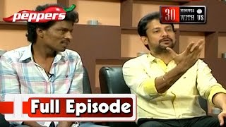 Interview with Kollywood Personalities - 30 Minutes With Us - Chat With Ivanuku Thannila Gandam Team