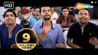 Professor Ni Firki | Chhello Divas | Comedy Scene | Malhar Thakkar | Yash Soni | Friends Masti