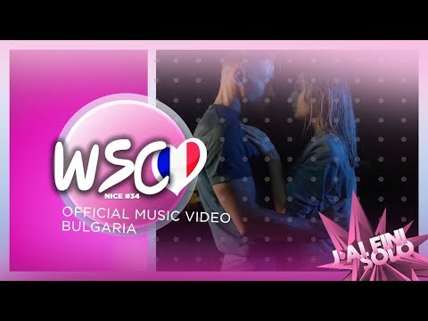 Bulgaria🇧🇬 Mihaela Marinova Samo Teb Wonderful Song Contest 34