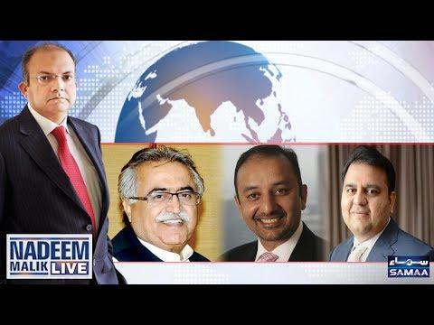 Nawaz Sharif Ka Sab Se Bara Imtehan | Nadeem Malik Live | SAMAA TV | 13 June 2017