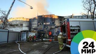 Пожар на заводе в Рязани потушили спустя шесть часов - МИР 24