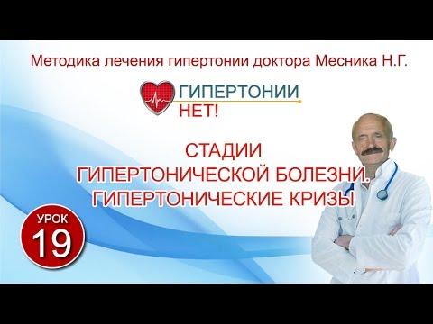 При гипертонии полезно сдавать кровь