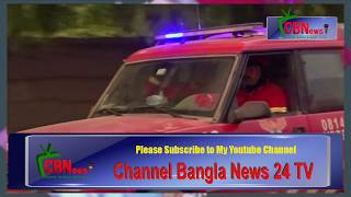 Europe Heat - Channel Bangla News 24 TV- on You tube
