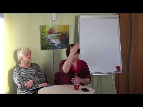 Tratamentul articulației onshore