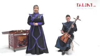 Long song singer & Horse head fiddler - Yellow steppes flower