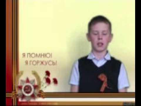 А.Игебаев «День Победы»