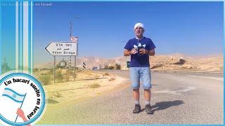La Puerta de la Tierra de Israel, Um Zaqa, Israel