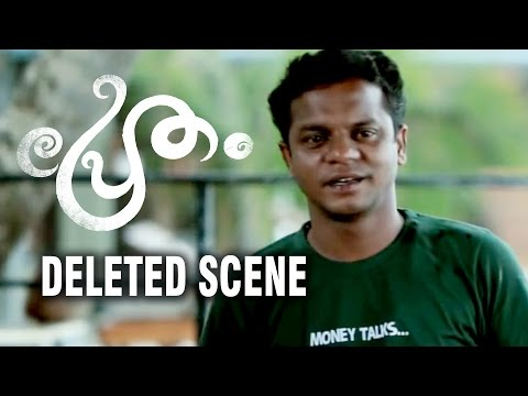 Pretham Deleted Scene - John Don Bosco and Yesu
