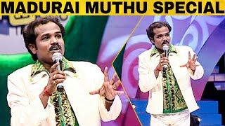 Madurai Muthu Comedy Collection | Episode 38 | Solo Performance | Asatha Povathu Yaru | மதுரை முத்து