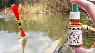 Анисовая масло для рыбалки