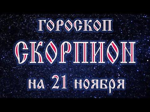 Знак восточного гороскопа 2008 год